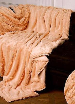Шикарный плед-покрывало травка, цвет абрикосовый беж+ две наволочки в тон