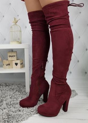 Новые шикарные женские демисезонные бордовые сапоги ботфорты