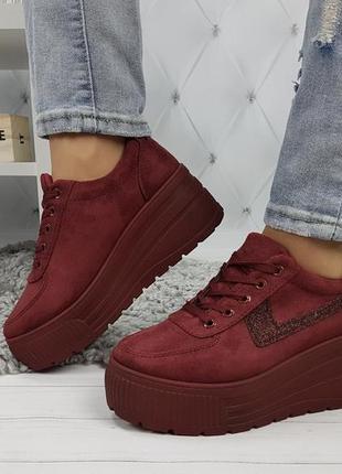 Новые шикарные женские бордовые кроссовки
