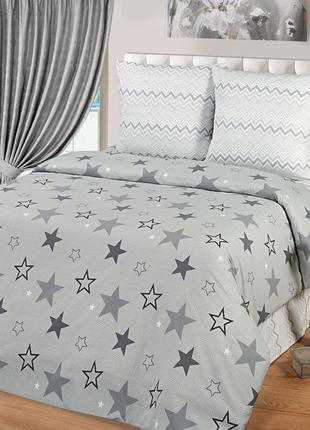 Звездный микс, серое постельное белье звезды и зигзаги (поплин, 100% хлопок)