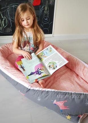 Гнездышко для новорожденного (кокон, бебинест) pink unicorns