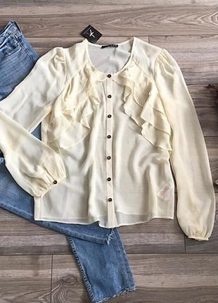 Классическая рубашка атм
