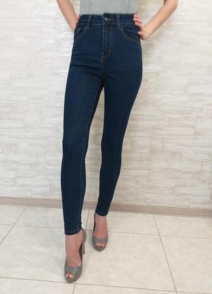 Базовые синие джинсы американки с высокой талией узкие стрейчевые