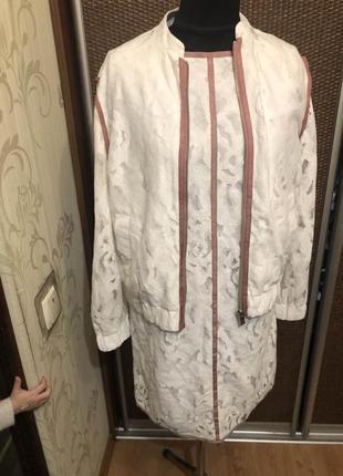 Коллекционный костюм платье + бомбер без торга срочно