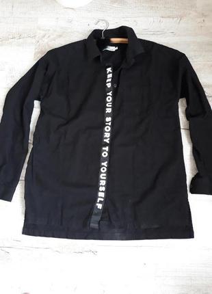 Twintip рубашка