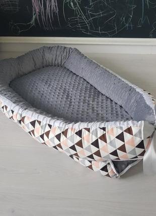 Гнездышко для новорожденного (кокон, бебинест) triangles