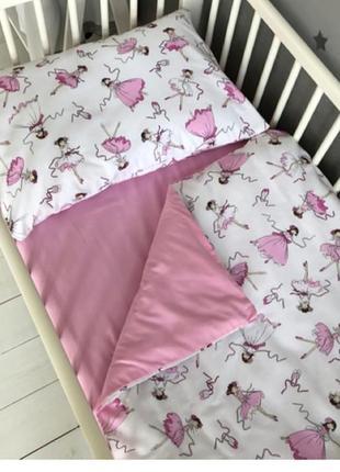 Постіль дитяча постель детская