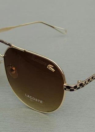 Lacoste очки капли мужские солнцезащитные коричневые
