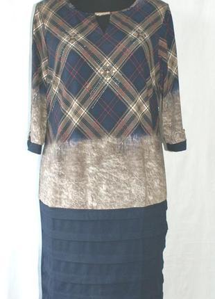 Платье женское прямое 50-60 размеры