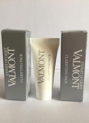 Valmont clarifying pack маска для сияния кожи