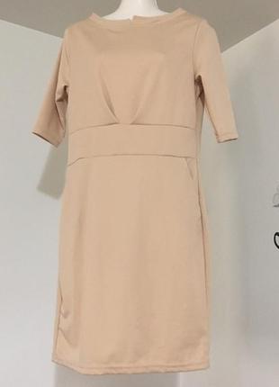 Платье miaopu ,цвет телесный,деловой или вечерний вариант.