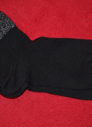 Ароматезированные носки