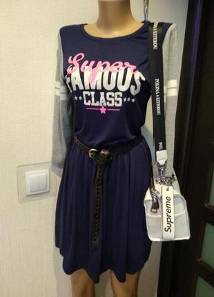 Крутое спортивное платье мини трикотаж синее
