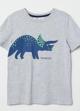 """Новая футболка """"трицератопс"""" для мальчика, h&m, 0671858002"""