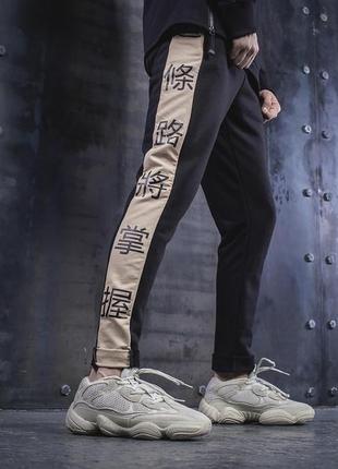 Повседневные штаны унисекс иероглифы