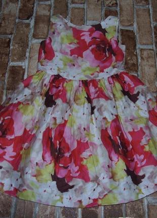 Платье нарядное 7 лет пышно