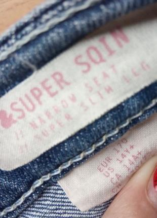 H&m джинсы узкие5 фото