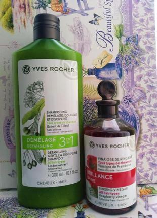 Скидка! набор для волос лёгкое расчёсывание, эластичность и блеск. yves rocher