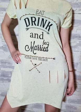Удлиненная футболка-туника sinema2
