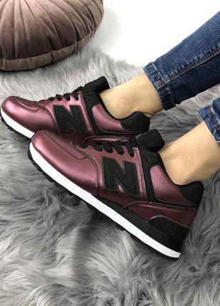 Шикарные женские кроссовки new balance 574 burgundy1