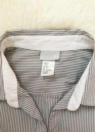 Стильная базовая рубашка в полоску h&m2