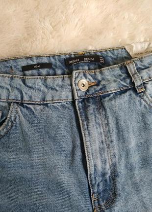 Нереально крутые джинсы мом от bershka4
