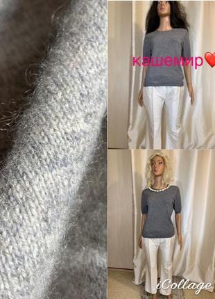 Кашемировая футболка 100% кашемир кашемировый джемпер1