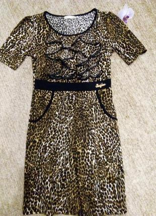 Красивое платье в принт2