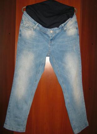 Лосины легинсы брюки джинсы штаны женские для беременных2