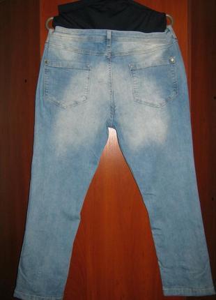 Лосины легинсы брюки джинсы штаны женские для беременных3