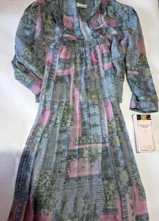 Костюм блуза и юбка плиссировка2