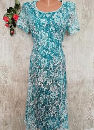 Красивое и нарядное платье