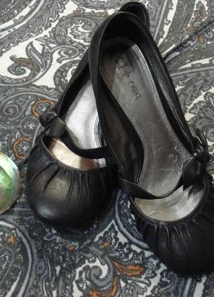 Чудесные кожанные туфли (балетки) 37- 38 р next натуральная кожа1