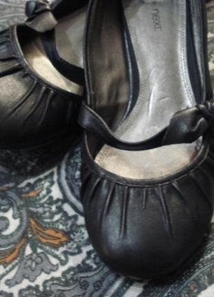 Чудесные кожанные туфли (балетки) 37- 38 р next натуральная кожа2