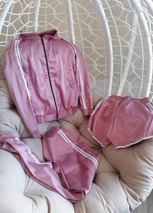 Очень крутой костюм 3в1 розовый штаны, шорты и ветровка