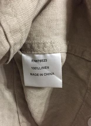 Бежевая куртка лен!5