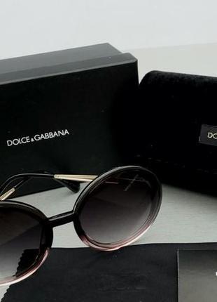 Dolce & gabbana очки женские солнцезащитные круглые2 фото