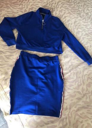 Новый костюм юбка топ кофта спорт синий лампасы