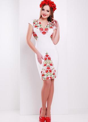 Платье плаття футляр шифоновый шлейф цветочный квітковий принт сукня3