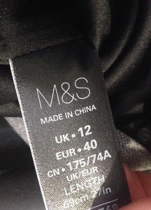 Классическая узкая юбка в полоску marks&spencer!5