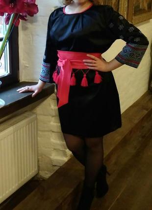 Вышиванка. платье.1