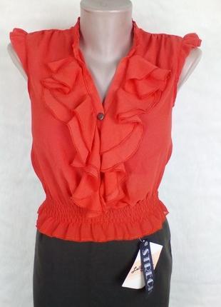 Потрясающая блузка1