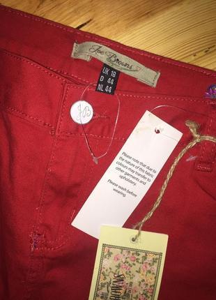 Шикарні нові фірмові джинси , скінні4