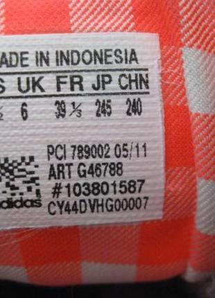 Кожаные кроссовки adidas р.39 1\2 оригинал7