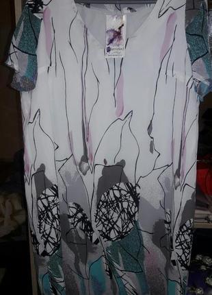 Шифоновое платье.1