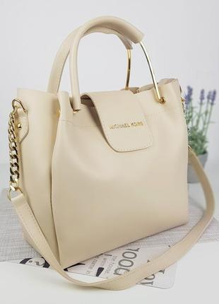 Хит продаж #2062 стильная деловая сумка в красивых оттенках4