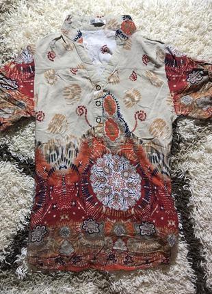 Блуза рубашка1