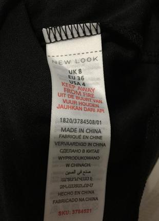 Черная трендовая юбка плиссе new look, новая!4