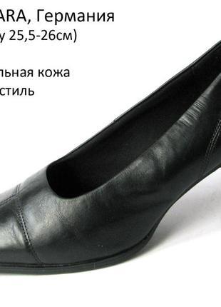 Туфли sally o'hara р.40 германия много обуви