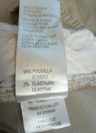 Стрейчевые брючки от компании tokmanni (финляндия),размер 24/266